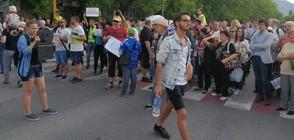 Протест в защита на трамвай в София (ВИДЕО+СНИМКИ)