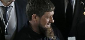 Полигамията в Чечения няма да изчезне, заяви Рамзан Кадиров