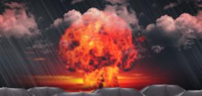Русия: САЩ могат да започнат ядрени опити отново
