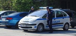 Ще има ли обвинения за задържаните служители на ДАИ-Благоевград?