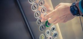 25 април – Ден без асансьори
