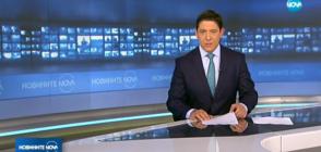 Новините на NOVA (25.04.2018 - 8.00 ч.)