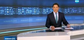 Новините на NOVA (25.04.2018 - 9.00 ч.)