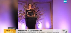 Пласидо Доминго награди оперната ни прима Соня Йончева