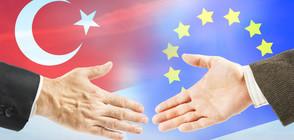 ЗА БЕЖАНЦИТЕ: ЕС отпуска допълнителни 3 млрд. евро на Турция