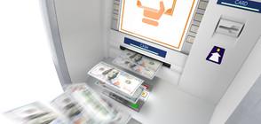 Откраднаха близо 100 000 лева от банкомат в Плевен