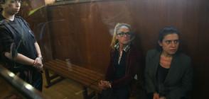 """Съдът решава: Ще останат ли в ареста задържаните по случая """"Иванчева""""?"""