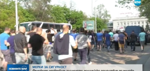 """Над 30 задържани преди и след мача """"Левски""""-ЦСКА"""