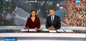 Новините на NOVA (25.04.2018 - централна)