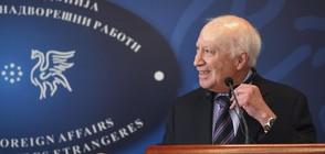 Нимиц: Македония и Гърция са поели ангажимент да решат спора за името