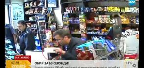 """""""Дръжте крадеца"""": Мъже задигнаха 600 лева от касата на магазин"""