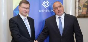 Борисов: До 1 година сме в чакалнята на Еврозоната (ВИДЕО)