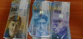 """Заловиха над 200 000 лева в контрабандна валута на """"Капитан Андреево"""""""