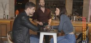 """Двама се бият за сърцето на Теа в новия епизод на """"10 първи срещи"""""""