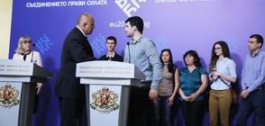 Борисов се срещна с българите, за които САЩ иска екстрадиция (ВИДЕО+СНИМКИ)