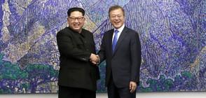 Лидерите на Северна и Южна Корея се срещнаха отново