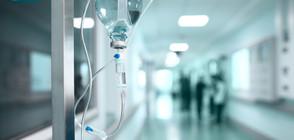 НЗОК засече нарушения в случая с жената, починала заради липса на аортна клапа