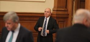 БСП иска отстраняването на заместник-председателя на НС