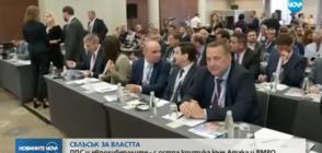 """ДПС и евролибералите с остра критика към """"Атака"""" и ВМРО"""