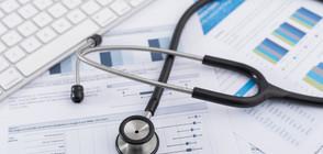 Държавата отпуска 2 млн. лв. за две болници