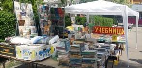 """Пазарът на столичния площад """"Славейков"""" се премести (ВИДЕО+СНИМКИ)"""