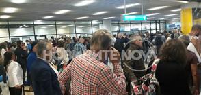 Опашки се извиха на Терминал 2 на Летище София (СНИМКИ)
