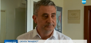 """САГАТА """"МЛАДОСТ"""": Втори заместник на Иванчева поема кметските дела"""