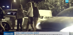 УРОК, КОЙТО СПАСЯВА ЖИВОТА: Актьори призовават абитуриентите да не шофират пияни
