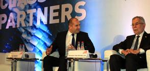 Трима президенти обсъдиха развитието на Дунавския регион