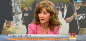 Премиерът прие оставката на зам.-министър Росица Димитрова