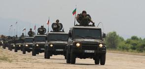 ПОСЛЕДНИ РЕПЕТИЦИИ ПРЕДИ ПАРАДА: 1800 военнослужещи ще участват в тържествата