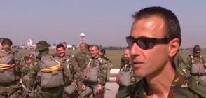 Специалните части на българската армия (ВИДЕО)