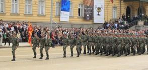 ЗА ПРЪВ ПЪТ: Македонска рота участва в парада за 6 май (ВИДЕО)