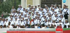 """Кулминацията на парада: Ротите се снимат пред """"Александър Невски"""" (ВИДЕО)"""