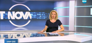 Спортни новини (08.05.2017 - централна)