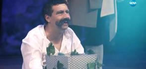 От политиката до театралната сцена: Историята на Васил Самарски