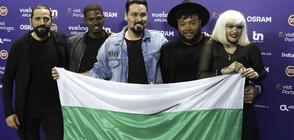 """България зае 14-ото място на """"Евровизия"""" 2018, победата е за Израел"""