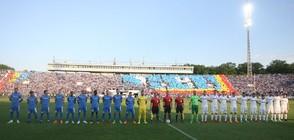 Ювентус поздрави Славия за спечелената купа