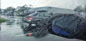 Докога ще вали и има ли риск от нови градушки?