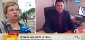 Кметът на Ловеч: Побоят над заместника ми вероятно е свързан с горския сектор