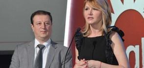 Нова Броудкастинг Груп получи отличие от BAPRA Bright Awards за инициативата ПРОМЯНАТА
