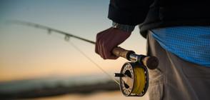 Служителите на Агенцията по рибарство ще арестуват нарушители
