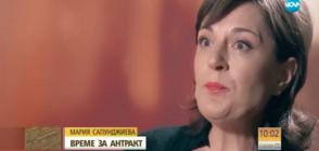 Време за антракт: Мария Сапунджиева за работата си пред камерите и на сцената пред Мон Дьо