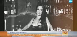 """ПЪЛНА ПРОМЯНА: Модел на """"Playboy"""" избяга от суетата и хвана четката"""