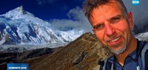 Жената до Боян Петров: От лагер 3 нагоре той няма да бъде намерен жив