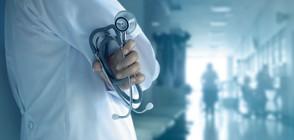 Здравната каса – с нови изисквания към болниците