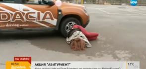 ДЕМОНСТРАЦИЯ ПРЕДИ БАЛА: Колко опасно е висенето от прозореца на колата?