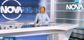 Спортни новини (14.05.2018 - централна)