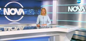 Спортни новини (14.05.2018 - късна)