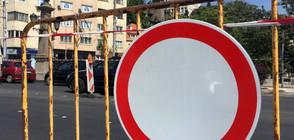 Ограничения в движението в София за 24 май